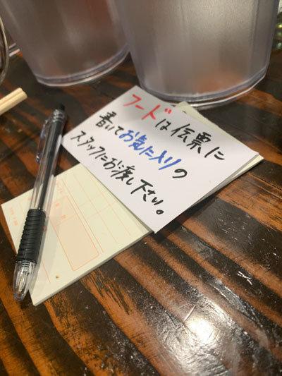 姫路 立ち飲み酒場 ドラム缶 フードの注文