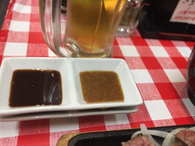 姫路 ステーキ まるまさ 薬味