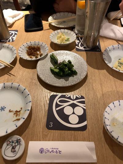 加古川 小料理酒房 みやもと テーブルコースター