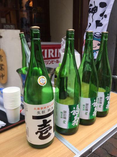 日本酒 ゴーアラウンド神戸 2017 まんま