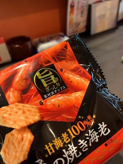 明石 立呑みキッチン Gala お菓子