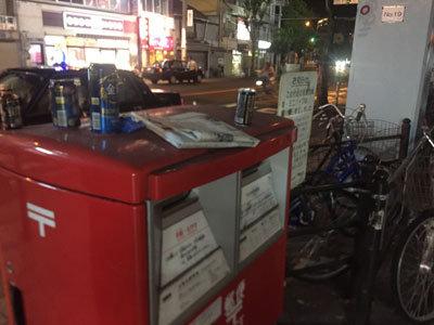 大阪 野田 高架下ポスト