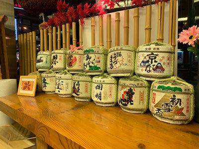 伊予の地酒 蔵元屋 日本酒