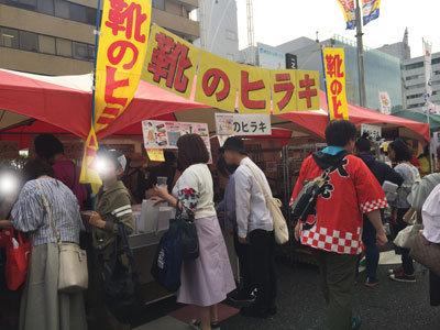 第48回 神戸まつり 靴のヒラキ