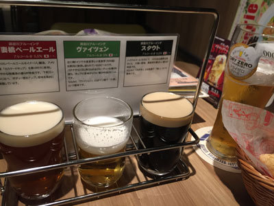アサヒ クラフトビール 呑比べセット