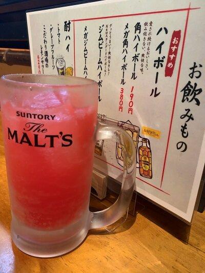 姫路 立ち喰い味噌漬け専門店 ミソ粕 チューハイ