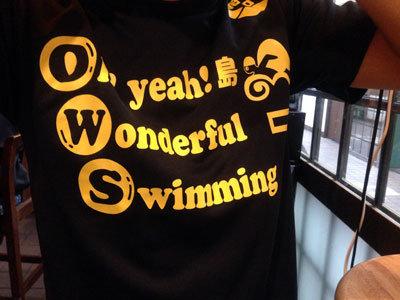 家島スイミング Tシャツ