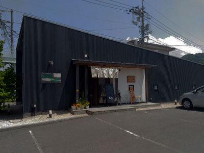 広島 府中 洋風鉄板工房-ダイニング永遠