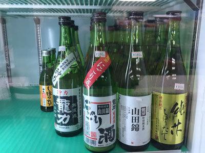 姫路 スーパー あけぼのストアー 日本酒