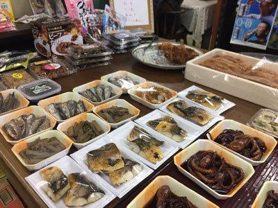 姫路 スーパー あけぼのストアー 一品