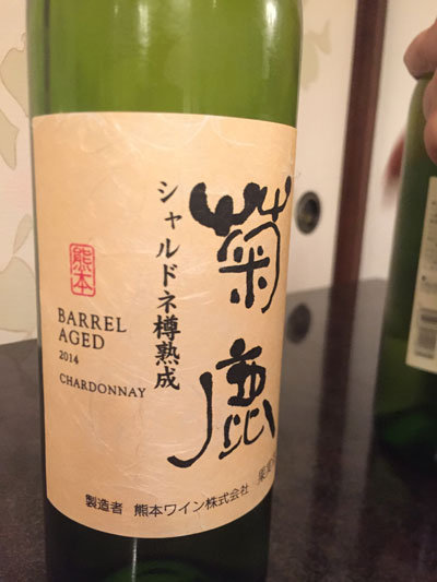 熊本ワイン 菊鹿 エルデベルグ平井