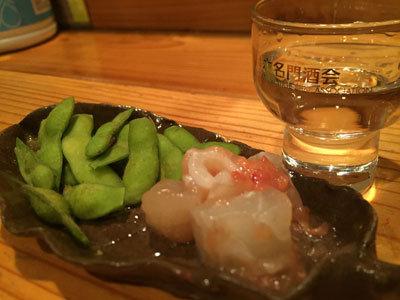 日本酒ゴーアラウンド神戸 旬彩割烹 姫膳
