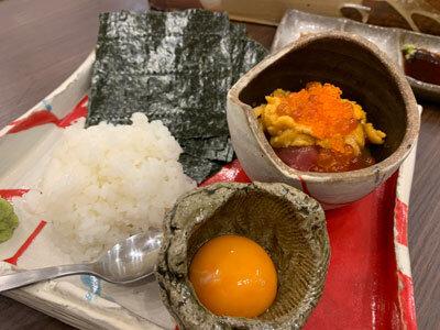 姫路 居酒屋 魚っと ネギトロ雲丹の寿司