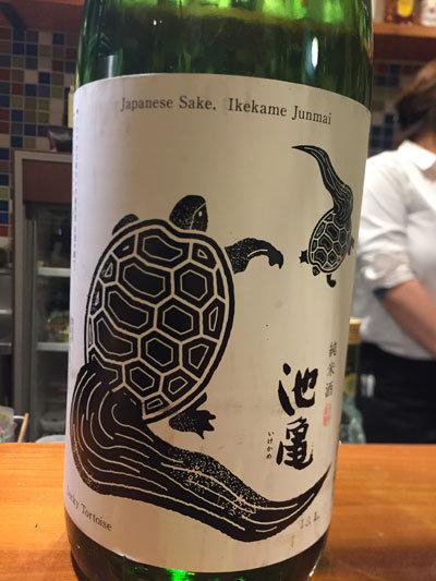 姫路 寿司 アバンサール 日本酒 池亀