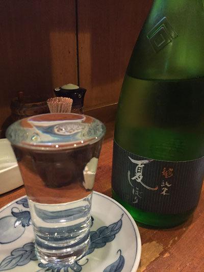 日本酒 九頭竜 夏しぼり