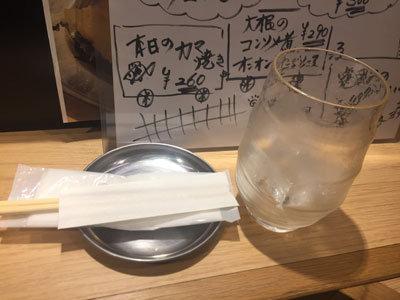 姫路 立吞み 卯の助 麦焼酎 ウーロン割り