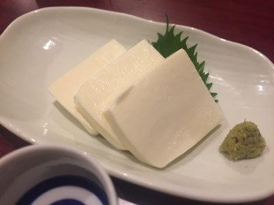 姫路 居酒屋 楽歳 別館 チーズ豆腐