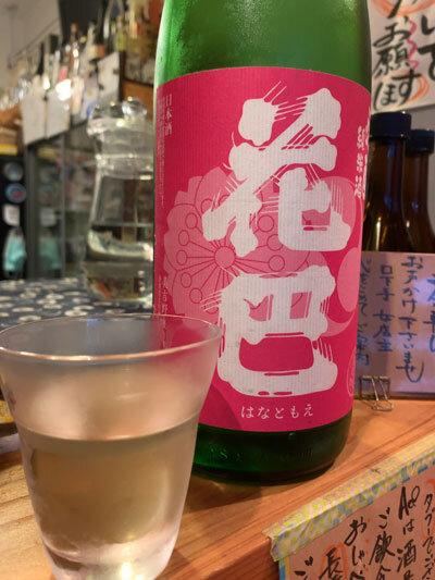 明石 ワイン酒場 Ace 日本酒 花巴