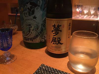 姫路 酒酔 楓香 真澄