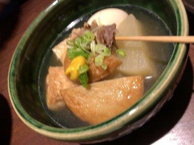 姫路 食楽酒場 大黒や おでん煮