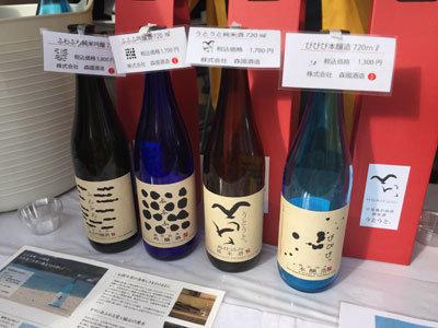 第48回 神戸まつり 森国酒造 日本酒