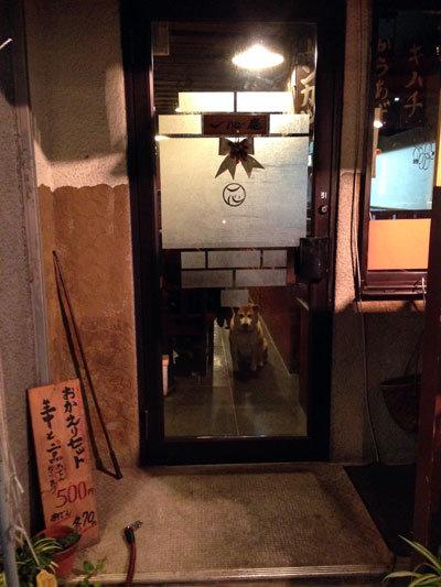 神戸 定食屋 一心
