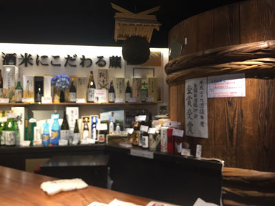 姫路 日本酒 龍力 金賞受賞酒