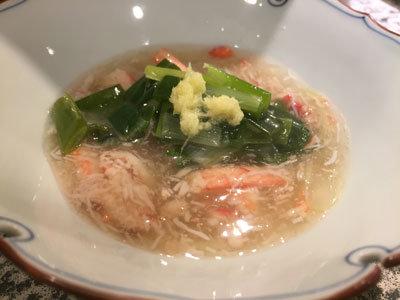 日本酒 ゴーアラウンド神戸 和料理 みのり 大根蟹あんかけ