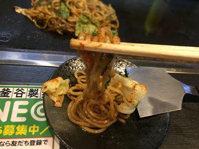 姫路 釜谷製麺 焼きそば