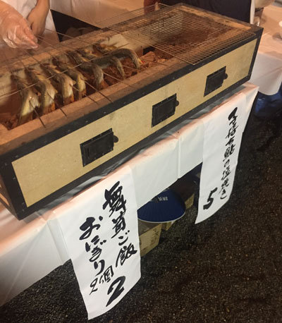 姫路 スローな縁日 護国神社 鮎塩焼き 松茸ご飯