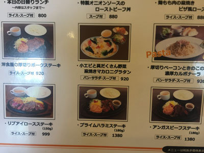 姫路 薪窯 Grill&Highball GEORGE'S ステーキランチ