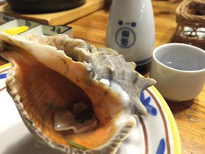 赤穂 レストラン 初音 ニシ貝 熱燗