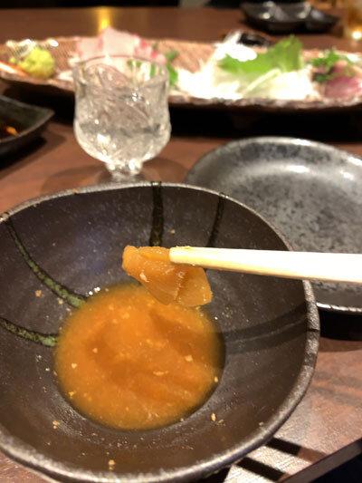 姫路 居酒屋 プロ酒場 もつ煮 生姜