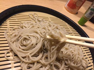 姫路 魚町 小鉢屋 だ~りん さる蕎麦