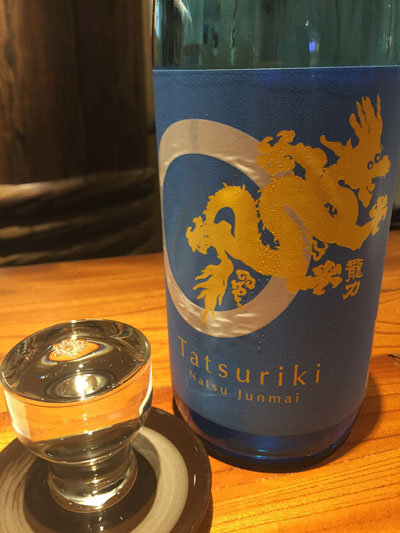 姫路 日本酒 龍力 夏酒