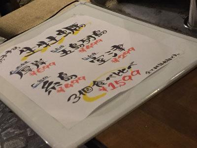 姫路 のれん街 牡蠣センター 生牡蠣