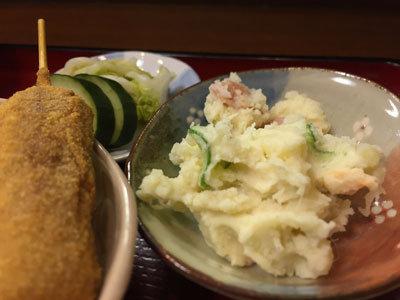 姫路 串かつ もぐらや ポテトサラダ