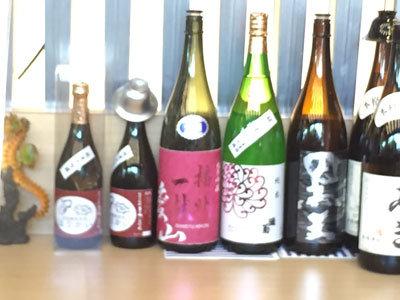姫路 魚介 立呑み はりかい 日本酒