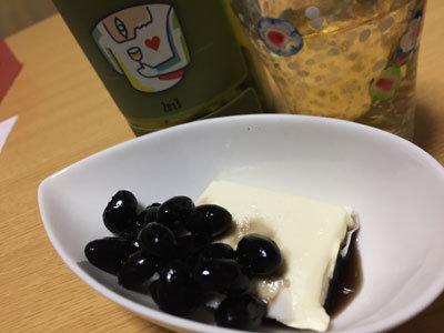 黒豆とチーズ
