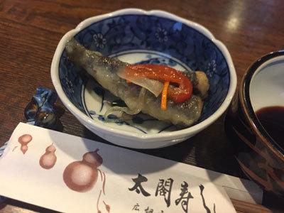 広畑 寿司 太閤寿司 付出し