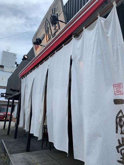 姫路 ラーメン 一風堂