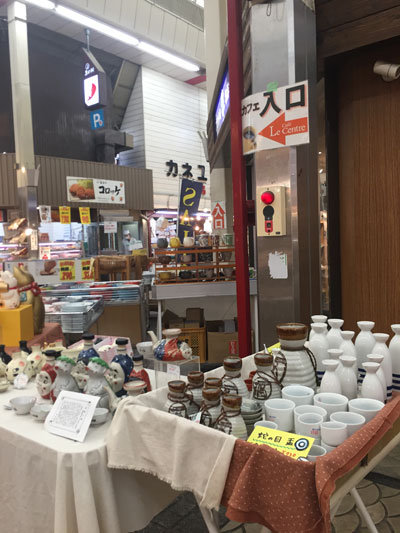 明石 魚の棚商店街 陶器