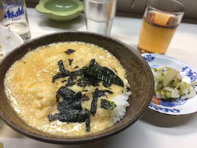 姫路 お食事処 木の実 とろろご飯