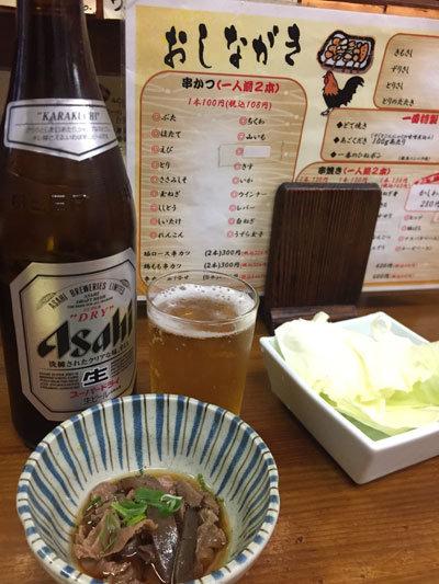 姫路 焼鳥 一番 瓶ビール