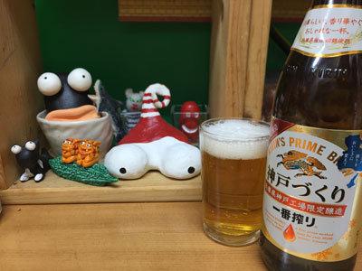 明石 まぐろ家の食堂 瓶ビール
