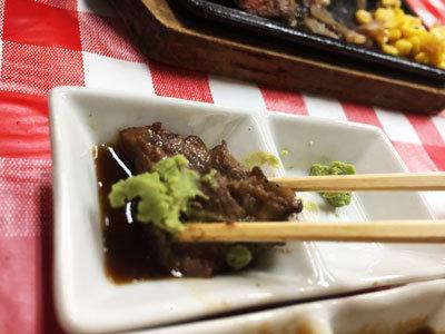 姫路 ステーキのまるまさ ランチ