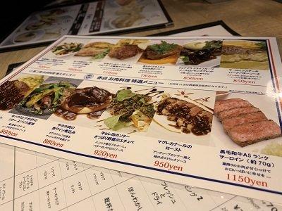 大阪 フレンチ 赤白 kohaku メニュー