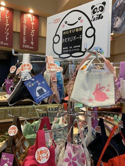 京都 時代祭館 十二十二 お土産