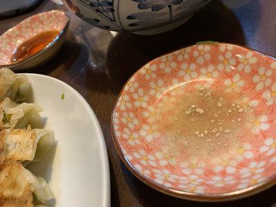 城崎 中華料理 チャイナ 酢こしょう