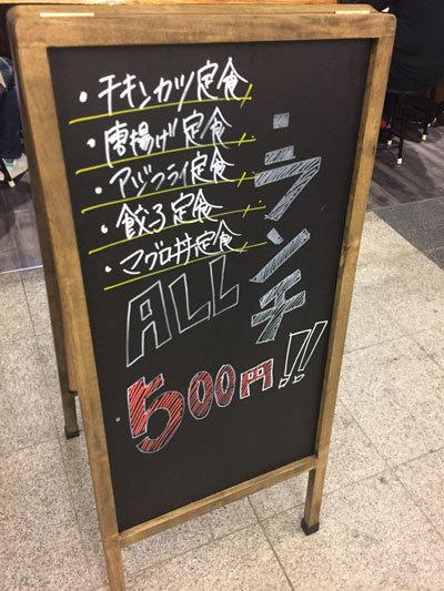 姫路 立呑み 鶴亀八番 ランチ